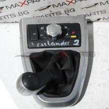 Скоростен лост ръчна скоростна кутия за LAND ROVER FREELANDER 2
