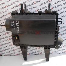Филтърна кутия за VW Crafter 2.5TDI Filter Box 9065280106 4632085904