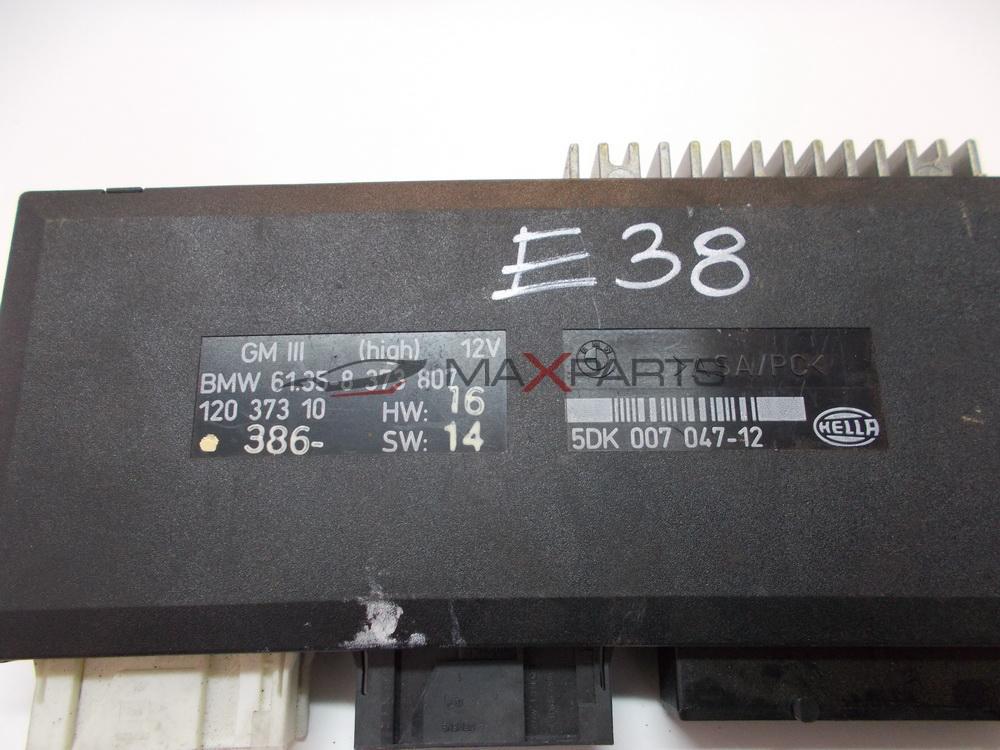 Комфорд модул за BMW E38 COMFORT CONTROL MODULE 5DK00704712   61358373807