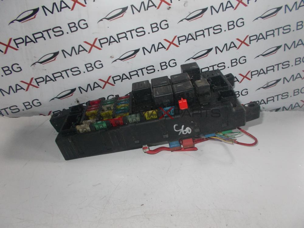 Fuse Box In Volvo S60 24 D5 518828108