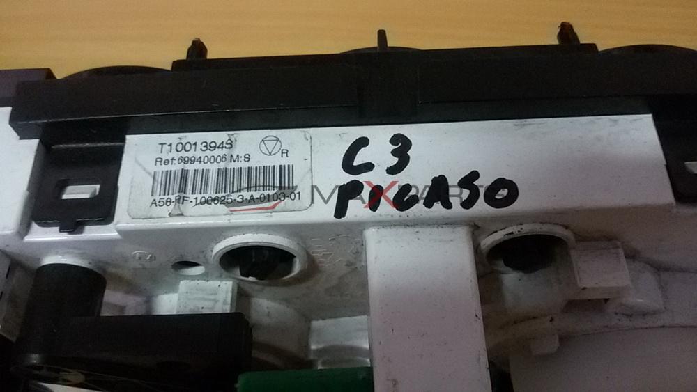 Клима управление за CITROEN C3 PICASSO 2010 Heater Climate Controls