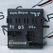 Комфорт модул за AUDI A8 D3  4E0 907 279 C