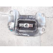 Тампон скоростна кутия за VOLVO V40 LIFTBACK 1.6 D2 GEARBOX MOUNT BUSHING 322A69A  31330310  31359780