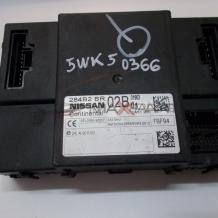 Комфорд модул за NISSAN QASHQAI COMFORT CONTROL MODULE 5WK40366  284B2BR  7BF94