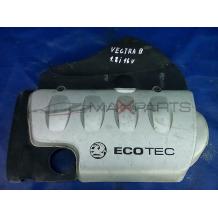 VECTRA B 1997 1.8 i 16V ENGINE COVER
