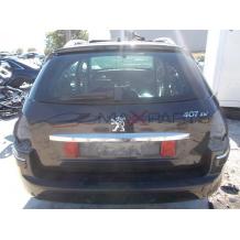 Заден капак за PEUGEOT 407 rear cover