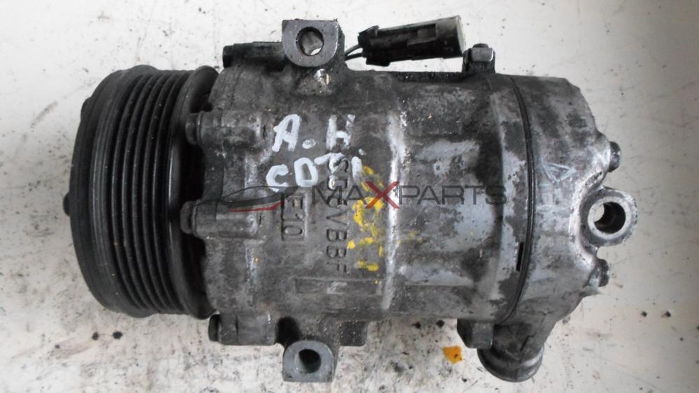 Клима компресор за OPEL ASTRA H 1.7 CDTI A/C compressor 24422013