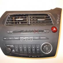 CIVIC RADIO CD PLAYER  CQ-MH5678G