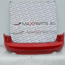 Задна броня за Audi A4 B7 S-line Rear Bumper цената е за необорудвана броня