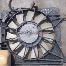 Перка охлаждане за HONDA ACCORD 2.2 CTDI Radiator fan
