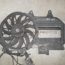 Перка охлаждане за AUDI A4 1.8 T