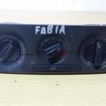FABIA 2004 Heater Climate Controls