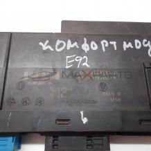 Комфорд модул за BMW E92 COMFORT CONTROL MODULE 61359226333  10681810