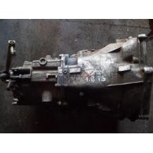 Скоростна кутия за  BMW E36 1.8 IS MANUAL GEARBOX 220.0.0225.98