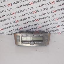 Клима управление за Toyota Avensis Climate Control 55900-05150 MB146570-0783