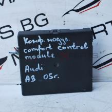 Комфорт модул за AUDI A8 D3 4.2TDI QUATTRO  4E0 907 289