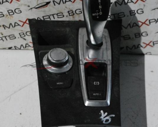 Скоростен лост автоатична скоростна кутия за BMW X6