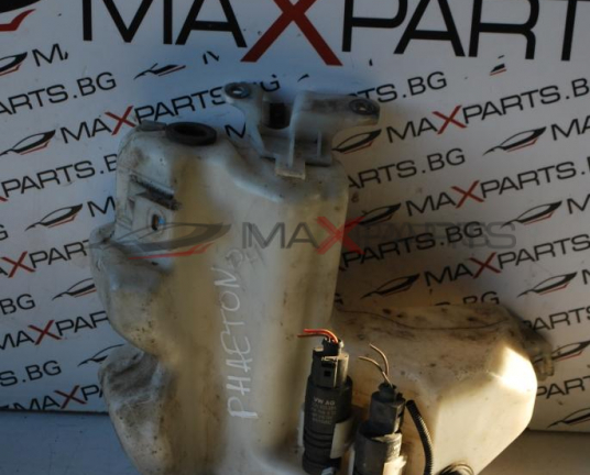 Казанче чистачки за VW PHAETON 3.0TDI           3D0955453S