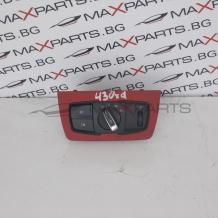 Ключ светлини за BMW F36 9265303-04 10616474