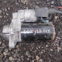 Стартер за VW PASSAT 6 2.0TDI 02M911023P 0001123014 Starter