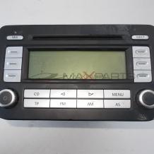 Радио CD player за VW JETTA 3C0035195C