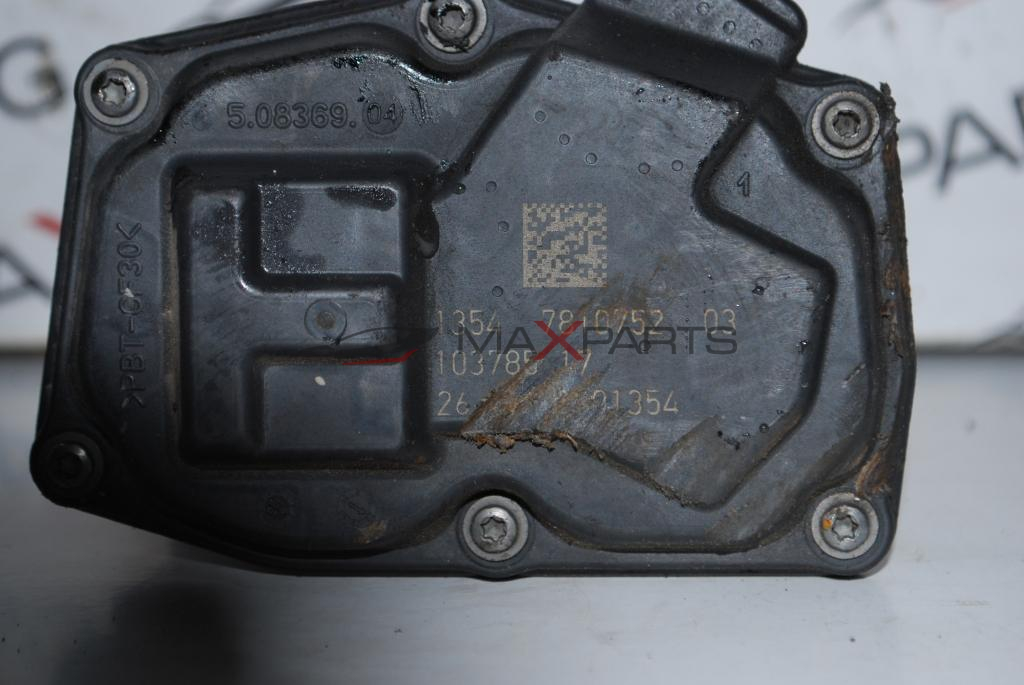 Дросел клапа за BMW F30 2.0D        1354 7810752 03