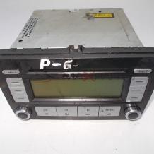 Радио CD player за VW PASSAT 6 1K0035186AD