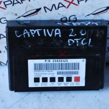 Комфорт модул за CEVROLET CAPTIVA    2.0 VCDI      25826125
