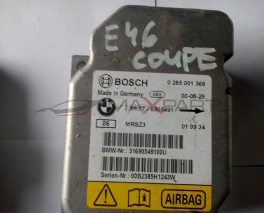 Централа AIRBAG за BMW E46 SRS Control Module  0285001368  31690549100U  6905491