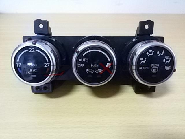 SEDICI 2005 Heater Climate Controls