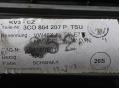 Подлакътник за VW GOLF 6    3CO 864 207 P