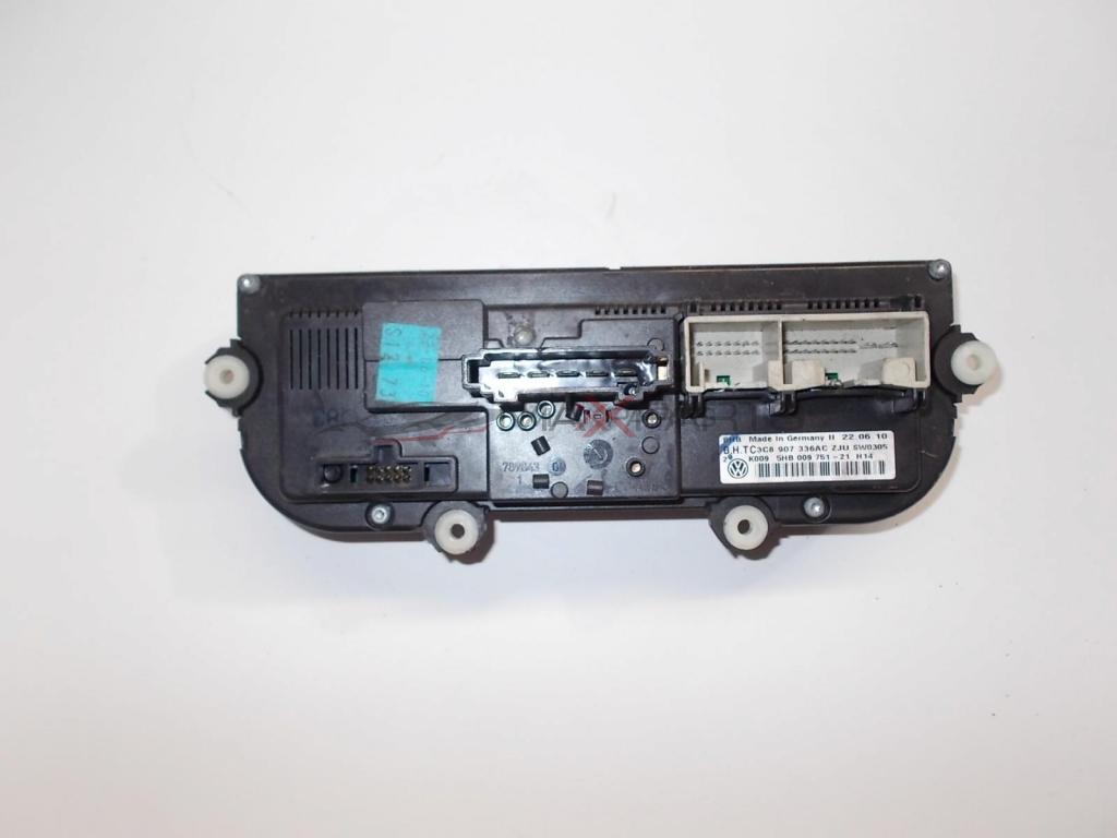 Клима управление за VW PASSAT 6  3C8907336AC
