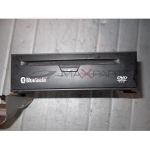 Nissan Navara D40 Bluetooth Sat Nav DVD Player  25915EP21A  CCA-1420E