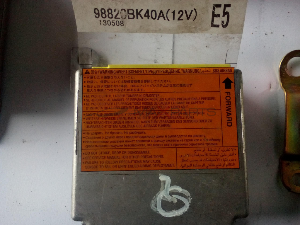 Централа AIRBAG за NISSAN QASHQAI AIRBAG CONTROL MODULE 98820BK40A