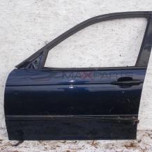 BMW E46 FRONT L