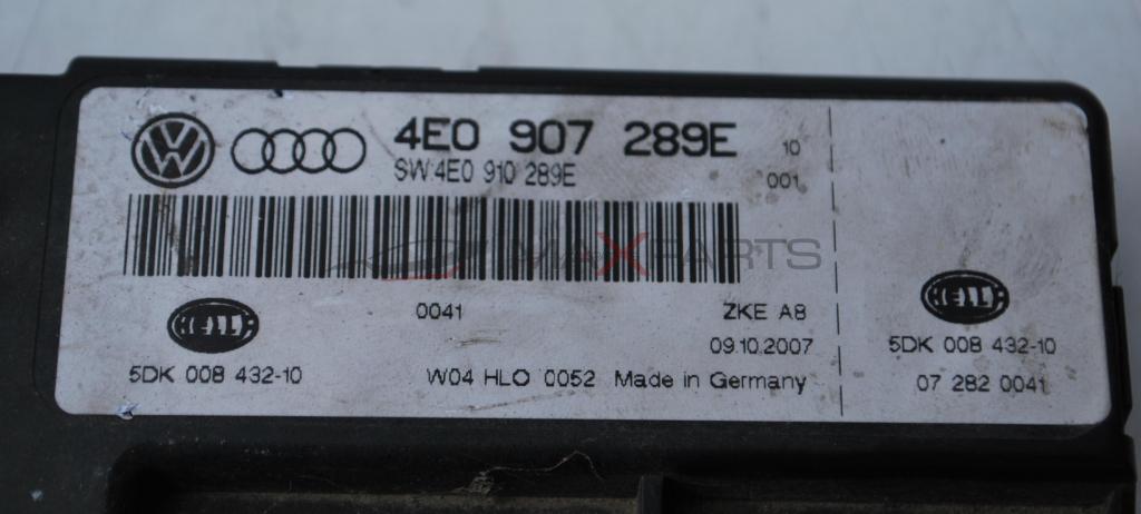 Комфорт модул за AUDI A8 4.2TDI   4E0 907 289E