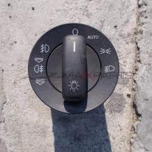 Ключ светлини за AUDI A8 4E0941531E