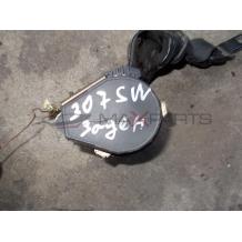Заден ляв колан за PEUGEOT 307 SW 96403821XX