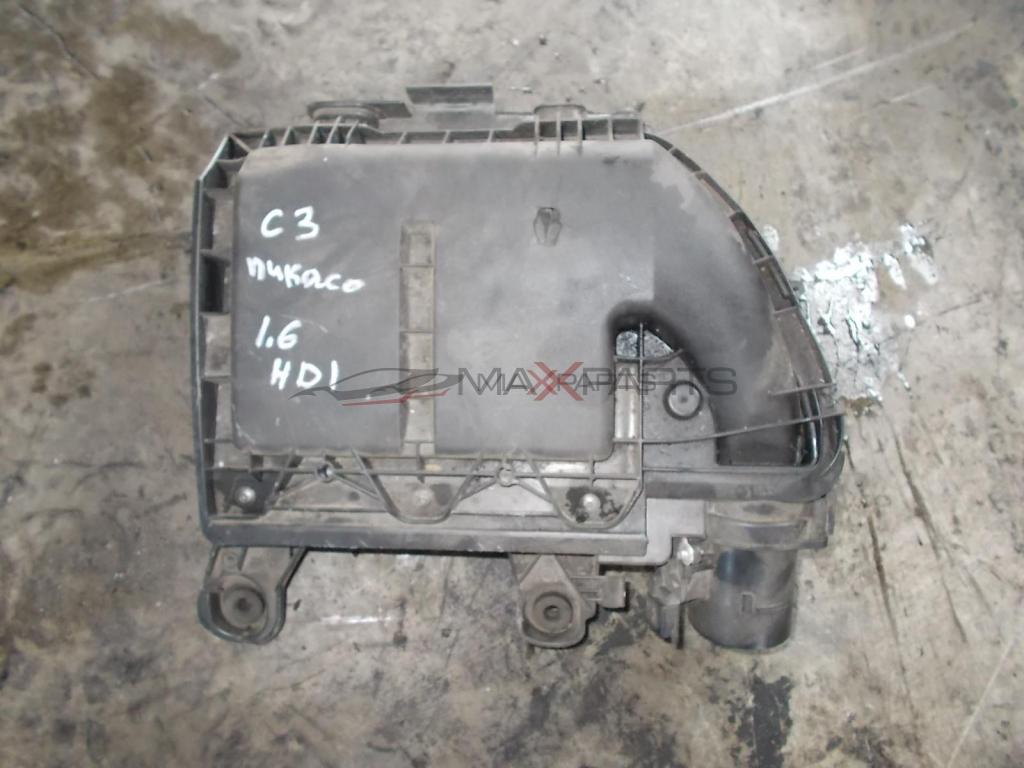 Филтърна кутия за CITROEN C3 PICASSO 1.6 HDI AIR FILTER BOX