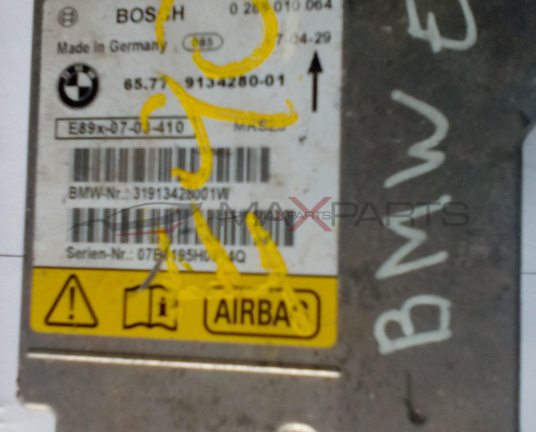 Централа AIRBAG за BMW E90 SRS Control Module  6577913428001 31913428001W  0285010064  9134280-01