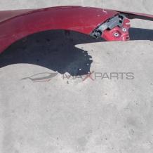Десен калник за Mazda 6 Right Fender