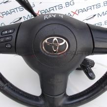 AIR BAG волан за Toyota Rav4 STEERING WHEEL AIRBAG