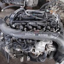 Двигател за VOLVO V70 2.0D Bi-turbo D4204T5 Engine