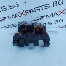 Комфорт модул за Audi A3 Control Module 8P0907279F