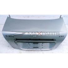S CL 2002