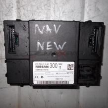 Комфорт модул за NISSAN NAVARA 2008  284B2EB300  5WK4 8883  5WK48883  COMFORT CONTROL MODULE