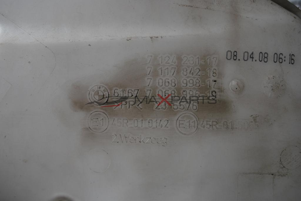 Казанче чистачки за BMW  E90 2.0D          61.67 7 068 996