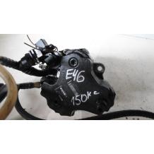 ГНП за BMW E46 2.0 D 150 HP Fuel pump 0445010045 7788670   0 445 010 045