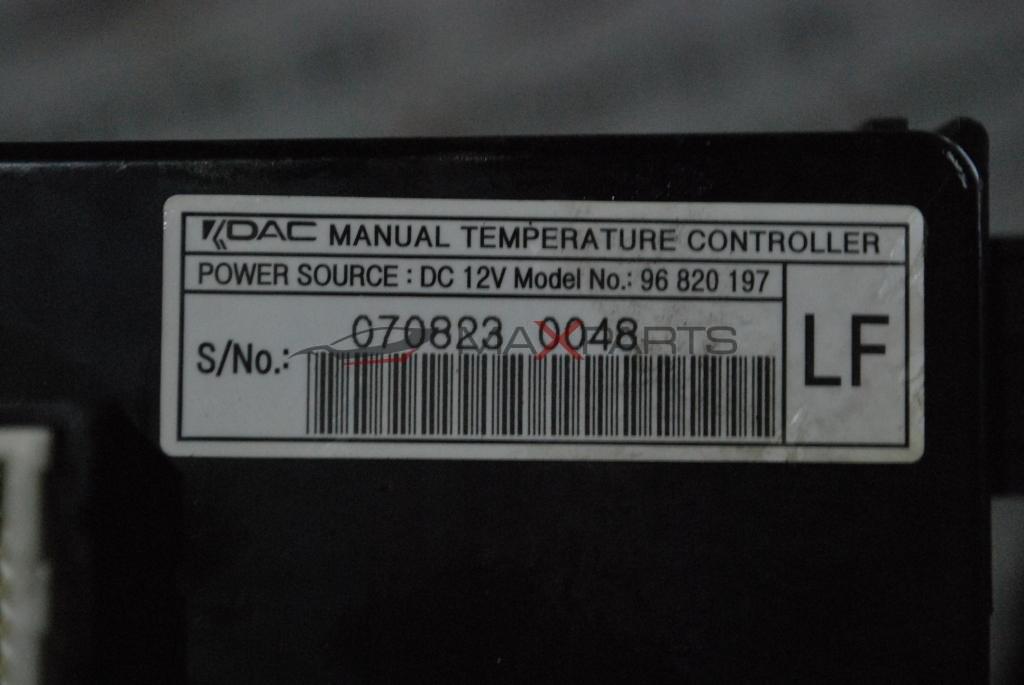 Клима управление за CEVROLET CAPTIVA     96820197