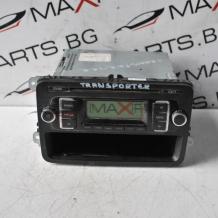 CD радио за  VW TRANSPORTER     7E0035156A